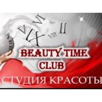 Beauty Time Club на ул. Александра Мишуги