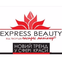 Express Beauty на проспекте Бажана